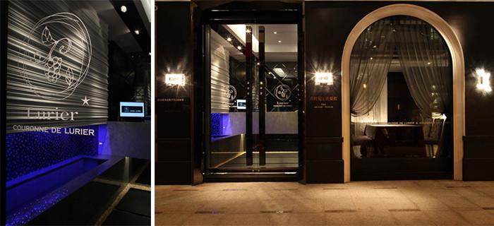 古典浪漫内敛的法式西餐厅装修设计效果图图片